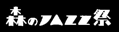 2-logo-white